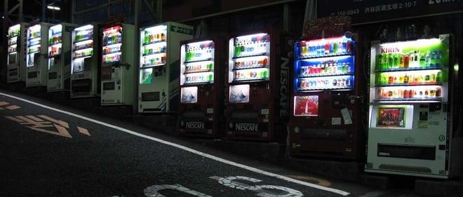 powder coated vending machines